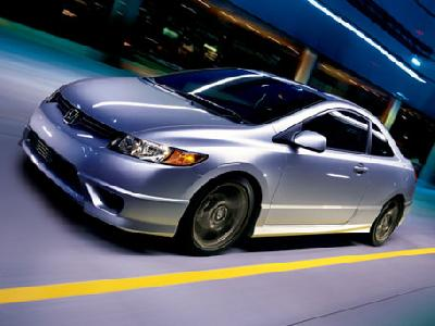 Picture credit: Honda. Send us more 2007 Honda Civic 2.0 Si Coupe pictures.